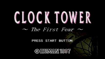 PS版無印クロックタワーのホラー感が強いオープニング画面