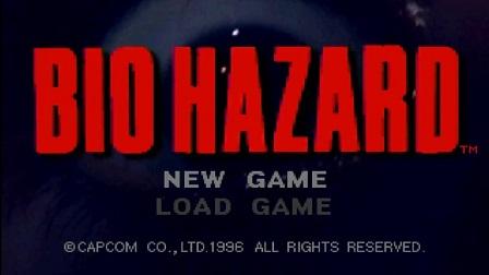 PS版無印バイオハザードのホラー感が強いオープニング画面