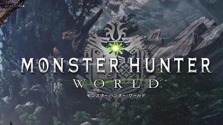 モンスターハンターワールドのリアルなゲームロゴ